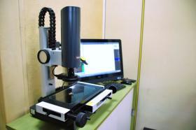 Acquisition d'une machine optique à mesurer à Caméra CCD